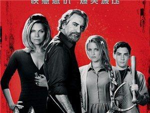 上栗环球影院3月13日电影安排
