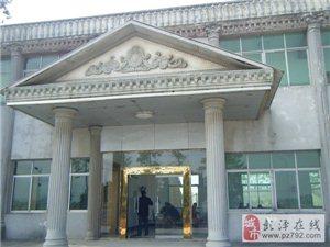 【彭�伞烤沤�市特�N�z�I有限公司