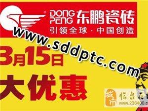 引领全球、中国创造――中国陶企开始走向世界展示中国的力量
