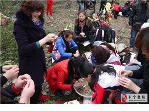 3月9日、长宁县金堂湾百人野炊活动,场面非常宏伟壮观