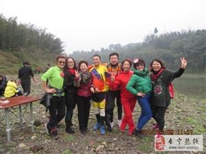 """长宁骑游协会、悦骑车队庆祝""""三八妇女节""""联合野炊活动"""
