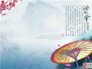 一首中国风的《棠梨花》,据说六合本叫棠邑,就是因棠梨花而得名!