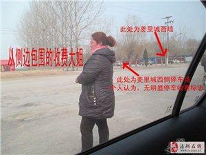 3.8新濠天地赌博网址羑里城挨宰记
