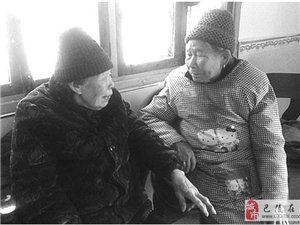 """汨罗89岁老太翻山越岭为""""闺密""""送蛋糕"""