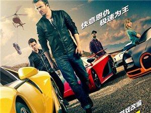 上栗环球影院3月20日电影安排