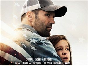 上栗环球影院4月25日电影安排