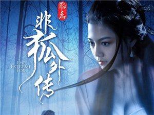 上栗环球影院3月16日电影安排