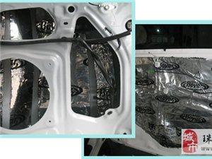 丰田RAV4 全车博亚隔音改装摩雷玛仕舞