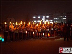 广安职业技术学院举行首届火炬接力比赛