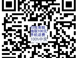 源头竹韵淘宝网店开卖何田高山蔬菜了!