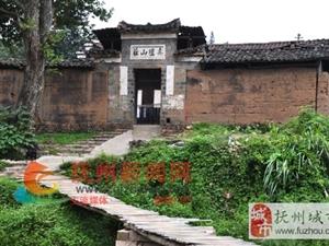 资溪焦溪村:小桥流水人家