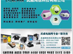 POS软件,POS系统,超市软件,服装软件,餐饮软件