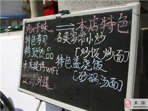 中午下馆子喽!香港城这边的品千味值得一试哦!