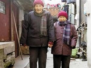 百岁老人情侣装