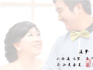 009追梦-谢宛清