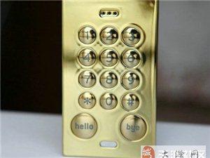 八一八淘宝上那些奇葩的物品(二)――奇葩手机!