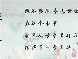 004逐梦-郭云
