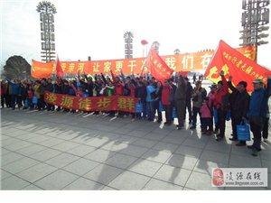 2014年3月15日关爱大凌河公益活动