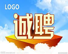 澳门真人网站在线畲乡城市论坛正式公开招聘版主!