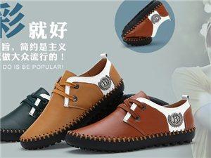 好消息,�r尚��蕊�品香水�旒��[件,各�N�r尚男鞋最低�r零售批�l1