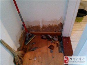 熟人太坑爹了,新房装修使用才一个月卫生间漏水严重!找他还死不承认。