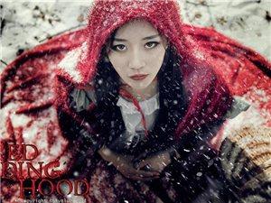 Red Riding Hood (血紅帽)