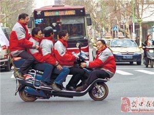 玩车?玩命!五条汉子挤一辆电动车