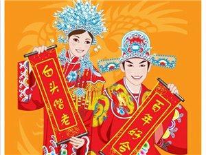 最完整的传统中式婚礼流程