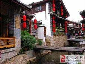 中国十大度蜜月圣地是哪里
