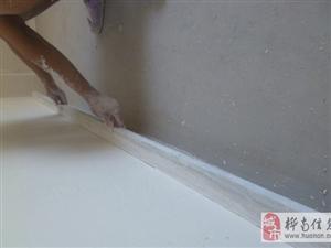 1分钟学装修:解决木地板和地脚线之间的办法之一