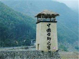 畲乡文化建设