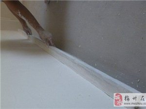 【1分钟学装修】解决木地板和地脚线之间的办法之一