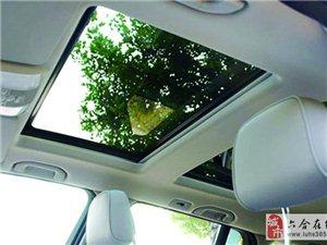 汽车天窗三大妙用,别让汽车天窗成摆设