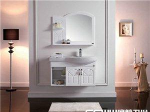 浪鲸卫浴浴室柜