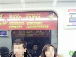 苏州男女在地铁2号线内吃榴莲丝毫不顾及其他乘客的感受