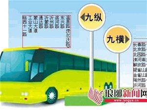 hg0088投注网 官网城区18条主干道将设直行公交线路