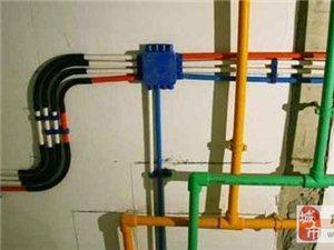 【威尼斯人娱乐开户在线学装修】水电改造篇之什么该省不能省 装修一定要知道