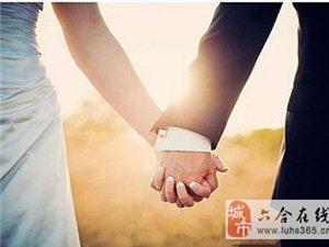 2014,最适合结婚的一年