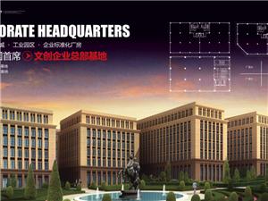 投资好项目―――仙游国际油画城