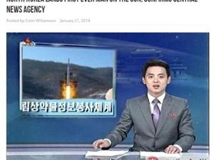 朝鲜宣布已将人送上太阳 为避高温夜晚出发