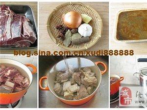 【每日菜谱】红烧牛肉