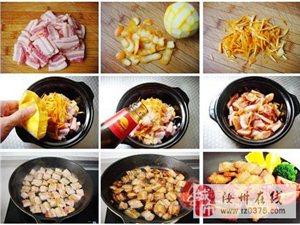 【每日菜谱】橙香煎五花肉