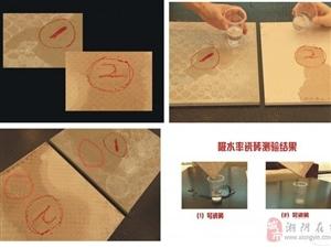 如何识别瓷砖吸水率