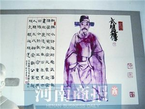 """历史上潘金莲为名门淑媛 被丑化系""""损友""""搞鬼"""