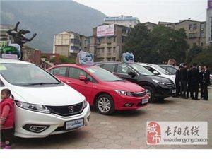 长阳广场车展