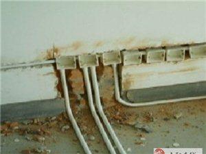家装常见四大隐蔽工程要注意