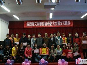 广安职业技术学院教育二系成功举办第二届外语歌曲大赛