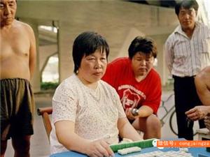 我们从江人用打麻将的心态做事业 就没有不成功的