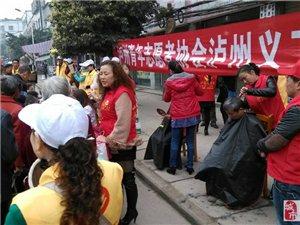 泸县义工3月23日弘扬雷锋精神现场活动