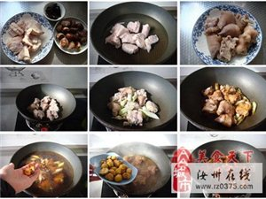 【每日菜谱】栗子炖猪蹄